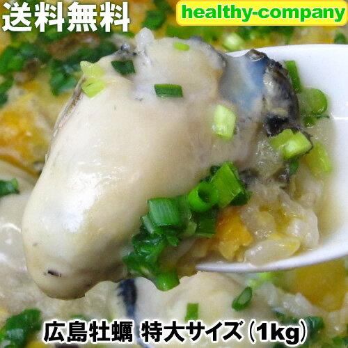 貝類, カキ  1kg 1kg30