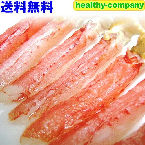 魚介類・水産加工品, カニ  1kg3640