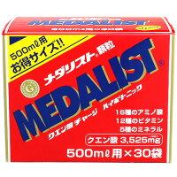 【送料無料】アリストメダリスト顆粒500ml用15g×30袋入