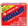 【送料無料】クエン酸サプリメントの定番メダリスト顆粒 【500ml用お得版】15g×30袋入