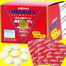 クエン酸のメダリッツ分包タイプ(メダリストタブレット)10粒×50袋【送料無料・サプリ・健康食品】