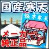 粉寒天でヘルシーダイエット生活へ国産粉末寒天・1kg【送料無料】