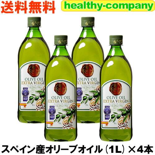 油, オリーブオイル  1L4