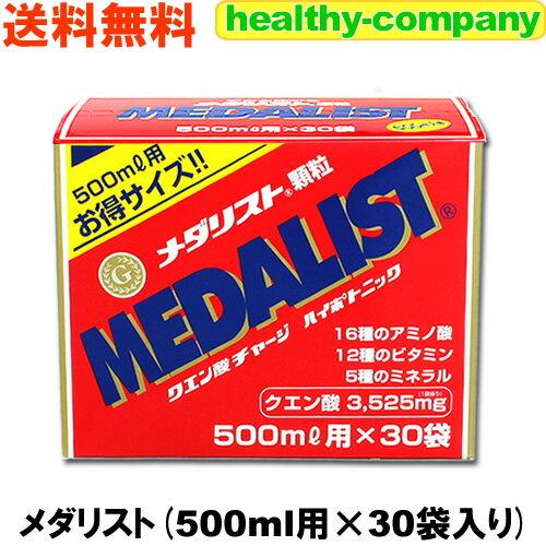 サプリメント, クエン酸  500ml15g30