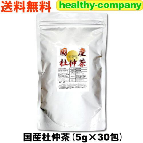 茶葉・ティーバッグ, 植物茶  5g30