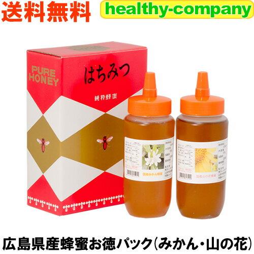 蜂蜜・ハニー, 蜂蜜 2 500g2
