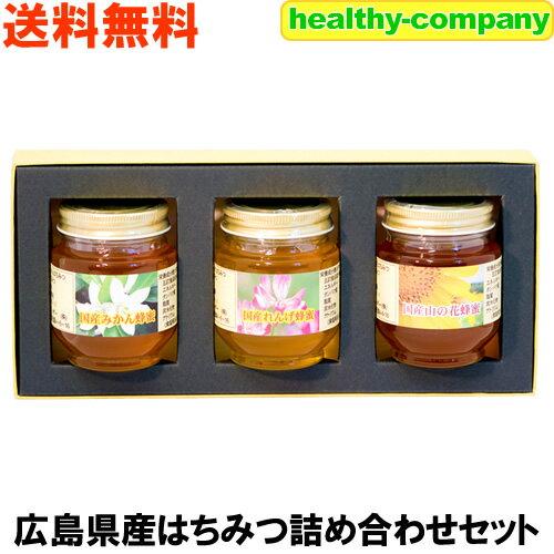 蜂蜜・ハニー, 蜂蜜  160g