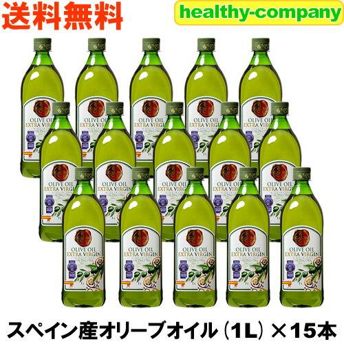 油, オリーブオイル  1L15
