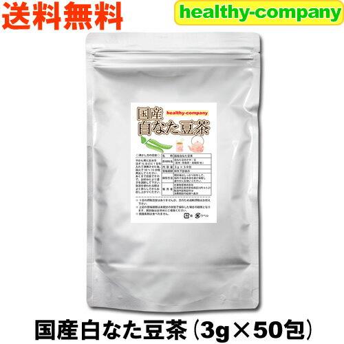 茶葉・ティーバッグ, 日本茶 3g50pc
