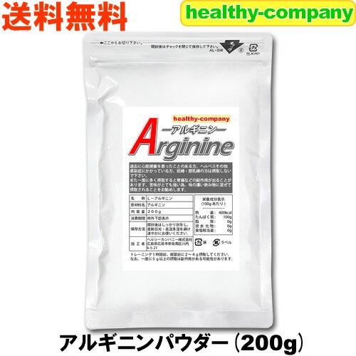 アミノ酸, その他  L-200g