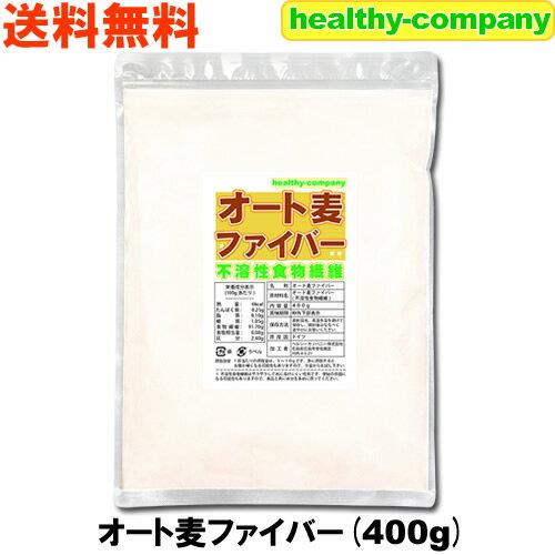 サプリメント, 食物繊維  400g