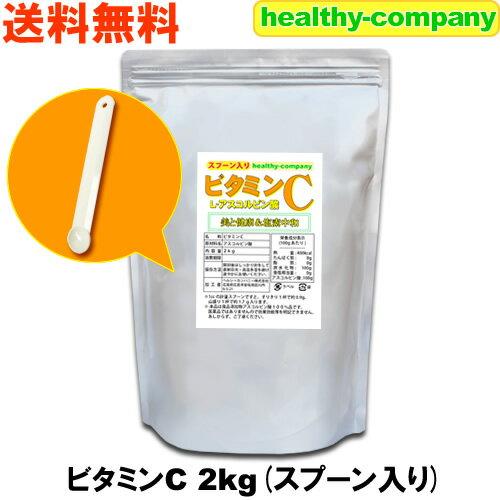 ビタミン, ビタミンC C2kg 1cc