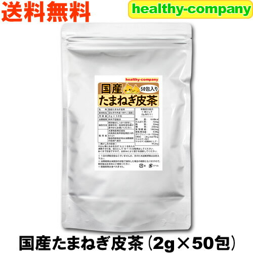 茶葉・ティーバッグ, 植物茶 2g50( )
