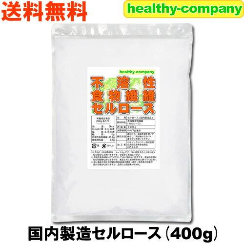 サプリメント, 食物繊維 ()400g
