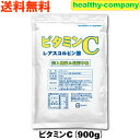 DHCビタミンC60日[120粒]×1袋※軽減税率対象
