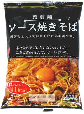 こんにゃく麺 こんにゃく焼きそばソース味12食【送料無料】こんにゃく麺