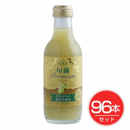 栄養・健康ドリンク, その他  200ml96 -
