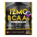 イズモ IZMO BCAA グレープ 280g - アルプロン