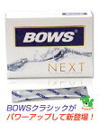 BOWSNEXT(ボウスネクスト)30包【コーワリミテッド】
