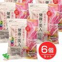 奈美悦子の健康で美人 国内産23種雑穀米 トリプルプラス 1...