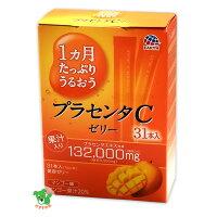 1ヵ月たっぷりうるおうプラセンタCゼリーマンゴー味10g×31本入【アース製薬】