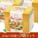 禅食 ZEN49 ダイエット禅食 3個セット - ファイブ・イー・ライ...