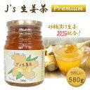 Js 生姜茶 premium 580g - ファイブイーライフ