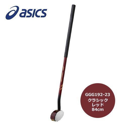 アシックス グラウンドゴルフ ターゲットショット 右 クラシックレッド 84cm GGG192-23 - アシックス