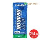 HALEO (ハレオ) ブルードラゴン ドリンク 抹茶ラテ 200ml×24本セット - ボディプラスインターナショナル その1