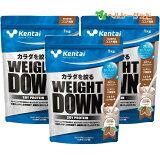 ケンタイ プロテイン ウエイトダウン ソイプロティン ココア風味 1kg ×3個セット - 健康体力研究所 (kentai)
