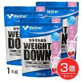 ケンタイ ウエイトダウン ソイプロテイン ストロベリー風味 1kg×3個セット - 健康体力研究所 (kentai)