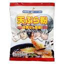 天ぷら粉 400g - 桜井食品