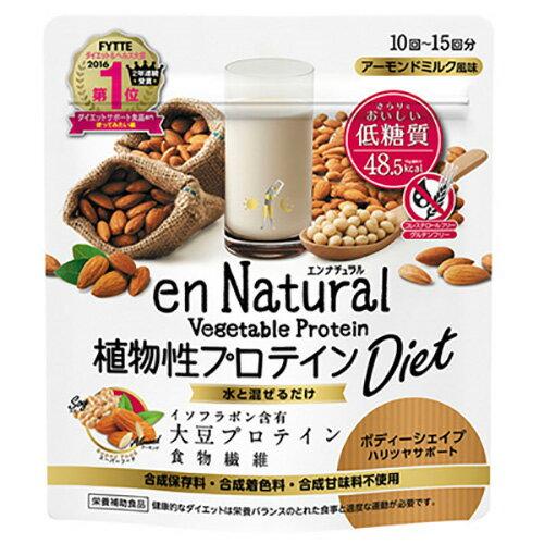 エンナチュラル 植物性プロテインダイエット 150g - メタボリック