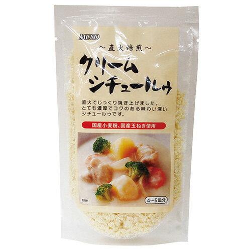 洋風惣菜, シチュー  120g -