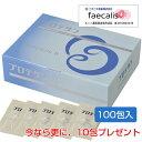 プロテサンB 1g×100包 ※今なら10包プレゼント中 (フェカリス菌/FK-23菌) - ニチニチ製薬  [乳酸菌] 1