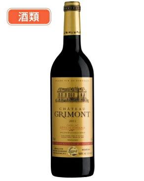 シャトー・グリモン 750ml 酒類 [赤ワイン][フランスワイン]