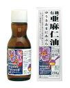 オーガニックフラックスオイル 有機亜麻仁油 190g - 紅花食品