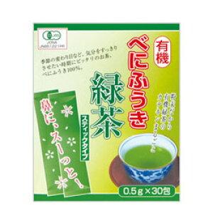 有機べにふうき緑茶(スティック)粉末 30包- 永田茶園