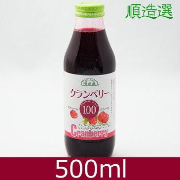 クランベリー100(ストレート) 500ml - マルカイコーポレーション