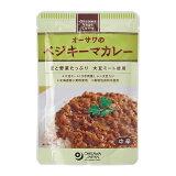 オーサワのべジキーマカレー レンズ豆入り 150g - オーサワジャパン