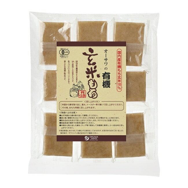 米・雑穀, 餅  () 8 -