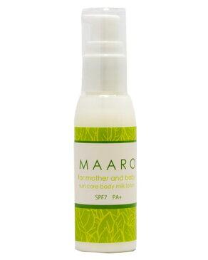 MAAROアロマエキス&アロマオイルミルクローション 60ml - オプティマルビー
