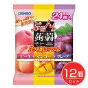 ぷるんと蒟蒻ゼリーアソート大袋 ピーチ+マンゴー+グレープ 12個セット - オリヒロ