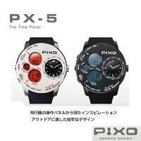 腕時計PX-5BLACK+BLUE【PIXO】(2)