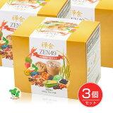 禅食 ZEN49 ダイエット禅食 3個セット - ファイブイーライフ
