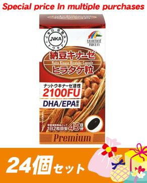 納豆キナーゼ ヒラタケ粒 90粒×24個セット - ユニマットリケン