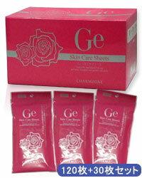 チャームゾーン Geスキンケアシート ローズの香り 150枚- チャームゾーン
