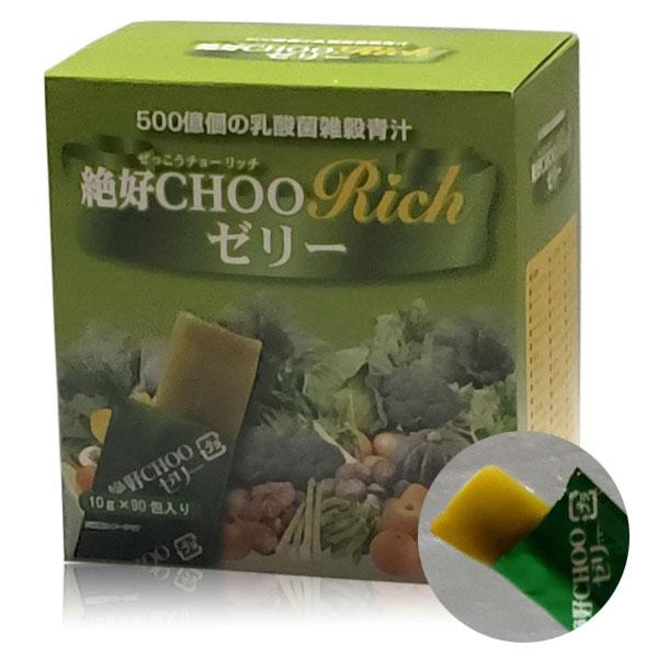 テイスティフーズ『500億個の乳酸菌雑穀青汁 絶好CHOO Richゼリー』