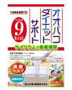 オオバコダイエット(分包) 5g×16包  - 山本漢方製薬