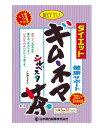 ダイエットギムネマ茶 5g×32包 - 山本漢方製薬
